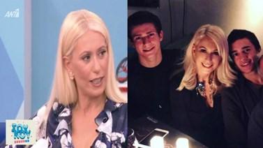 Η Μαρία Μπακοδήμου αποκαλύπτει πώς είναι η σχέση της με τους γιους της, Νικήτα και Άρη