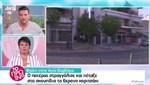 Συγκλονισμένο το Πανελλήνιο από την τραγική κατάληξη της μικρής Στέλλας: Η απολογία του πατέρα-δολοφόνου