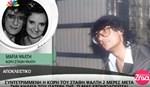 Μαρία Ψάλτη: Αποκάλυψε τα τελευταία λόγια που της είπε ο μπαμπάς της, Στάθης Ψάλτης