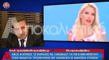 Νίκος Αγαπηνός: Ο δικηγόρος της Ελένης Μενεγάκη μιλά για την απόφαση του δικαστηρίου, κατά της Τάνιας Ιακωβίδου