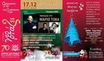 Μία μουσική παράσταση αφιέρωμα στα τραγούδια του Μάριου Τόκα με τον Δημήτρη Μπάση!