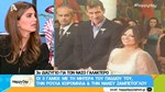 """Η Σταματίνα Τσιμτσιλή για το διαζύγιο Ζαμπέτογλου - Γαλακτερού: """"Κρίμα να χωρίζουν τα ζευγάρια…"""""""