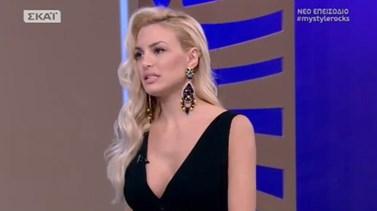 Μy Style Rocks: Οι προετοιμασίες για τον γάμο της Αλεξάνδρας Παναγιώταρου και η on air αναφορά στα πεθερικά της