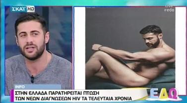 Εδώ! Η αντίδραση του Κωνσταντίνου Βασάλου, όταν είδε on air τη γυμνή φωτογραφία του
