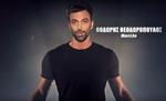 Survivor 2: Ο Θοδωρής Θεοδωρόπουλος θα βάλει φωτιές με το καλογυμνασμένο κορμί του στον Άγιο Δομίνικο!
