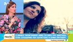 Σοφία Παυλίδου: Ξανά στο νοσοκομείο μετά τον ξυλοδαρμό από τον Μάνο Παπαγιάννη - Η αποκάλυψη της Σταματίνας Τσιμτσιλή