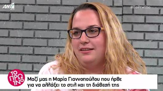 Το Πρωινό: Η μεταμόρφωση τηλεθεάτριας που σόκαρε την Φαίη Σκορδά!