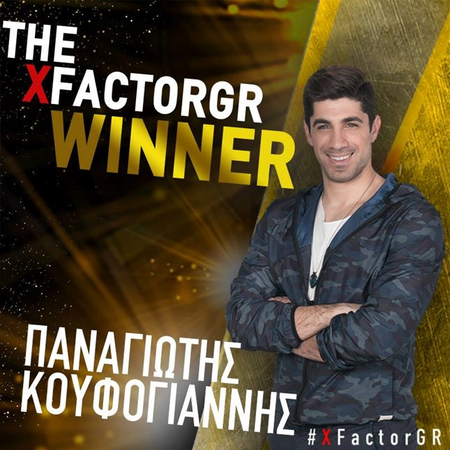 The X factor2! Ο Παναγιώτης Κουφογιάννης ο μεγάλος νικητής του talent show