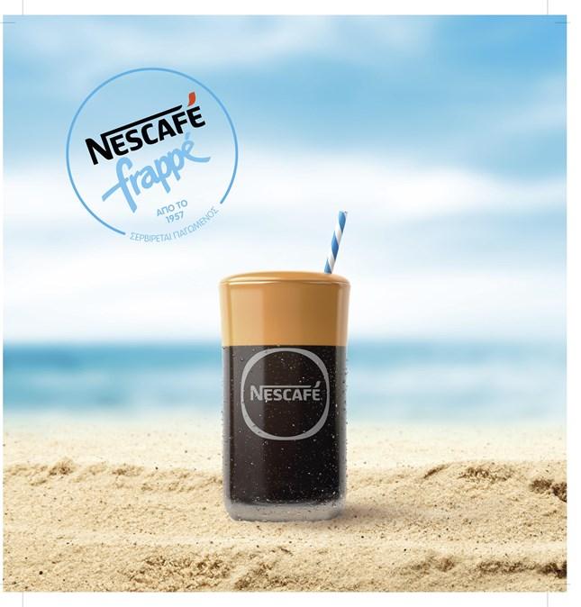 Το νέο αυθεντικό ποτήρι του Nescafé Frappé είναι εδώ και είναι γεμάτο… καλοκαίρια!