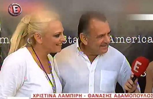 Θανάσης Αδαμόπουλος: Είναι αμοιβαία τα αισθήματα με τη Χριστίνα