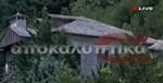 Γάμος Κοσιώνη - Μπακογιάννη: Δείτε για πρώτη φορά πλάνα από το σπίτι-φρούριο και την άφιξη των καλεσμένων