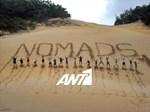 Nomads: Δείτε το νέο trailer για το reality επιβίωσης που έρχεται στον ANT1