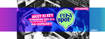 Easy Spot: Μπες κι εσύ στην Εasy  97.2 παρέα μας!