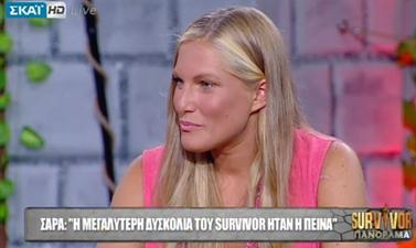 Survivor Πανόραμα: Η Σάρα αποκάλυψε τον λόγο που πρήστηκαν οι γυναίκες στο reality επιβίωσης του ΣΚΑΙ!