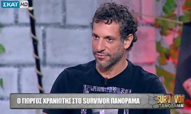 Γιώργος Χρανιώτης: Αυτό ήταν το πρώτο πράγμα που έκανε μετά την αποχώρησή του από το Survivor!