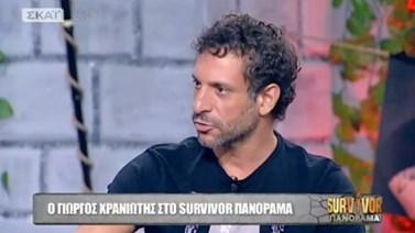 Η αποκάλυψη του Χρανιώτη για το σχέδιό του στο Survivor: Σκέφτηκα να υποκριθώ λιποθυμία…