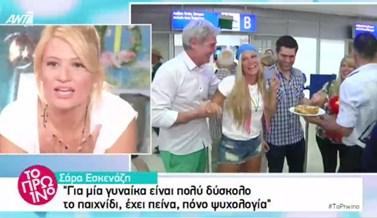 Το Πρωινό: Τα σχόλια και οι παρατηρήσεις για την επιστροφή της Σάρας Εσκενάζυ στην Ελλάδα