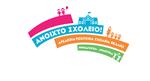 Open Day διοργανώνουν τα Αρσάκεια - Τοσίτσεια Εκάλης