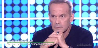 Πέτρος Κωστόπουλος: Ο λόγος που δεν πήγε στο Survivor και η ατάκα για τους Μαχητές που θα συζητηθεί!