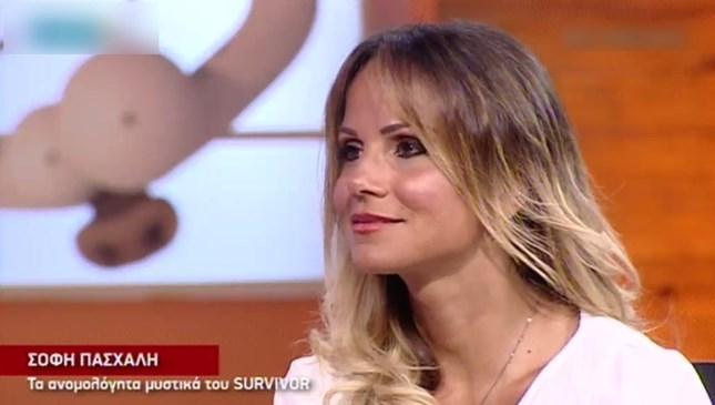 Σόφη Πασχάλη: Αυτός είναι ο λόγος που δεν αποκαλύπτει δημόσια τι έκανε τελικά ο Γιώργος Αγγελόπουλος!