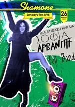 Sundays 90's Live: Η Σοφία Αρβανίτη στο Shamone