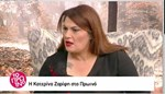 Η εξομολόγηση της Κατερίνας Ζαρίφη για την απόκτηση ενός παιδιού: Το έχουμε συζητήσει με τον σύντροφό μου…
