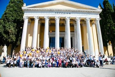 Εκατοντάδες Συν-Αγωνιστές έστειλαν μήνυμα αγάπης και αλληλεγγύης στα Γενναία Παιδιά της ΕΛΕΠΑΠ