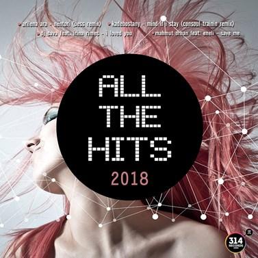 All The Hits 2018: Η καλύτερη συλλογή ξένων επιτυχιών μόλις κυκλοφόρησε!
