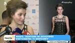 Η 16χρονη κόρη της Βάνας Μπάρμπα έκανε την παρθενική της εμφάνιση στην πασαρέλα