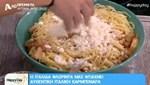 Αυτή είναι η αυθεντική συνταγή για ιταλική καρπονάρα!