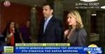 Τζένη Μπαλατσινού - Βασίλης Κικίλιας: Η πρώτη επίσημη εμφάνιση του ζευγαριού