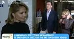 Τζένη Μπαλατσινού: Η αντίδρασή της όταν ρωτήθηκε για τη σχέση της με τον Βασίλη Κικίλια