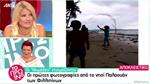 Το Nomads ετοιμάζεται: Δείτε φωτογραφίες από τις προετοιμασίες στο νησί Palawan των Φιλιππίνων!