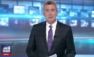 Το ανανεωμένο κεντρικό Δελτίο Ειδήσεων του ΑΝΤ1 με τον Νίκο Χατζηνικολάου έκανε πρεμιέρα!