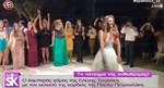 Γάμος Τσολάκη - Πετρουλάκη: Δείτε τη στιγμή που η νύφη πετά την ανθοδέσμη!