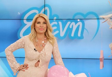 Τηλεοπτικά νέα: Αυτή η εκπομπή θα παίρνει σκυτάλη από την Ελένη Μενεγάκη!