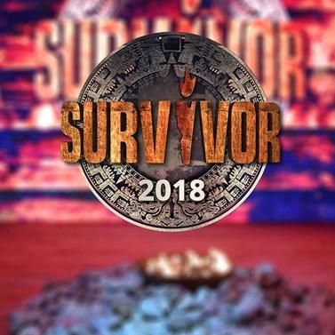H ανακοίνωση του ΣΚΑΪ για το Survivor 2