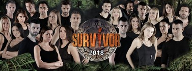 Survivor 2: Η επίσημη ανακοίνωση του ΣΚΑΪ για την πρεμιέρα του reality
