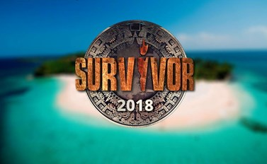 Survivor 2: Είχα πρόβλημα με το διαβατήριο και δεν πήγα στον Άγιο Δομίνικο. Υπάρχει περίπτωση να μπω αργότερα