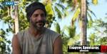 Γιώργος Χρανιώτης: Δείτε τον αγνώριστο με πλατινέ μαλλιά
