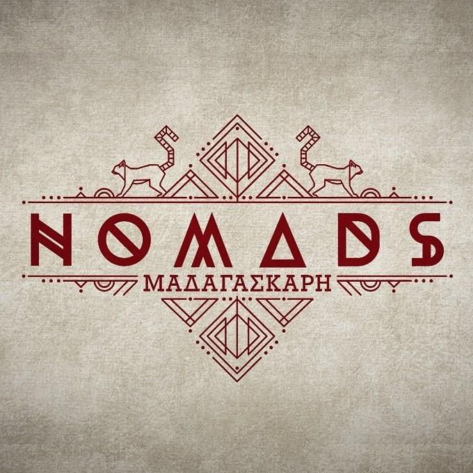 Nomads Μαδαγαρκάρη: Τα πρώτα στιγμιότυπα από τη φωτογράφιση του Πούμπουρα και του Λέντζα για το reality επιβίωσης