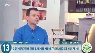Ο Τάσος Τεργιάκης μας ξεναγεί στο κουρείο που διατηρεί με τον αδερφό του – Τι αποκαλύπτει για την Ελένη Μενεγάκη;