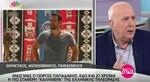 Ο Γιώργος Παπαδάκης αποκαλύπτει για ποια παίκτρια του Survivor που αποχώρησε στεναχωρήθηκε
