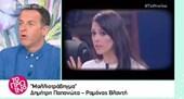 Ξέσπασμα στο Πρωινό για την κόντρα Παπανώτα – Βλαντή: Διαφωνώ που φιλοξενήσαμε στην εκπομπή τη Ραμόνα και την Τούνη