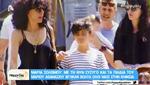 Μαρία Σολωμού: Σπάνια έξοδος με τον Μάριο Αθανασίου, τη νυν σύζυγό του και τα παιδιά τους!