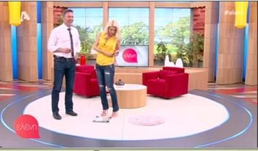 Η Ελένη Μενεγάκη ανέβηκε on air στη ζυγαριά - Πόσα κιλά είναι;