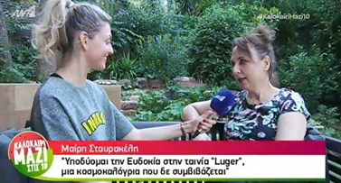 Μαίρη Σταυρακέλλη: Μιλά για τον ρόλο της ως μητέρα, αλλά και για την καθημερινότητα με την κόρη της