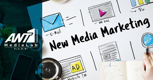 <span class=categorySpan colorGreen>FLife/</span>Ξεκινά τη Δευτέρα το #1 σεμινάριο Digital Marketing από το ANT1 MediaLab