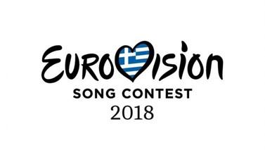 Eurovision 2018: Αυτά είναι τα πρόσωπα που θα παρουσιάσουν τον ελληνικό τελικό!