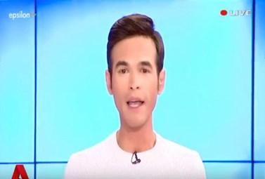 Μένιος Φουρθιώτης: H on air ανακοίνωση για την έκτακτη εκπομπή του στο Epsilon